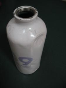 Accidentally Ergonomic Water Bottle